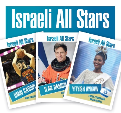Israeli All Star Cards - A Project of the StandWithUs MZ Teen Program
