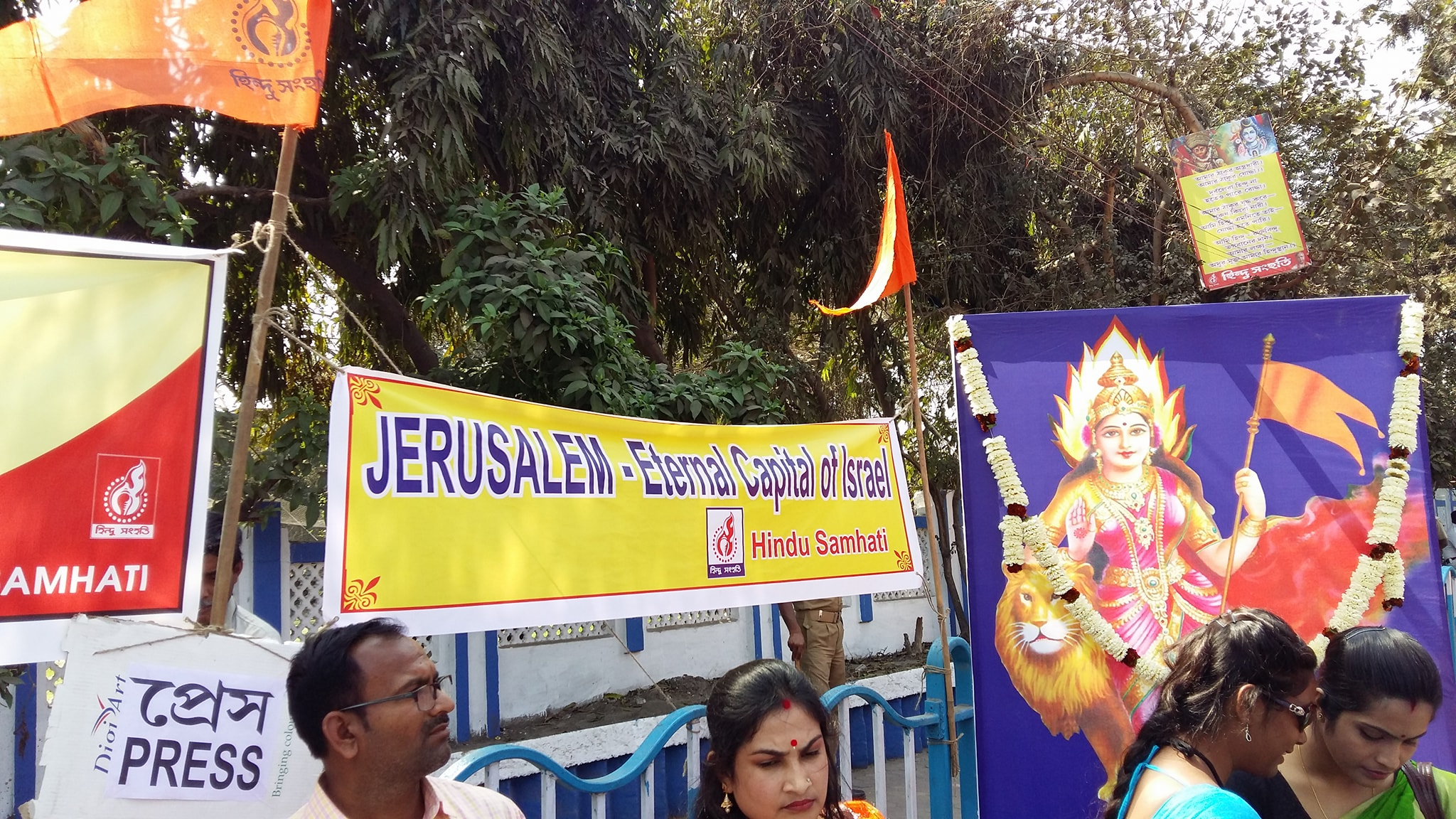 70,000 Strong Pro-Israel Rally Held in India on February 14, 2018