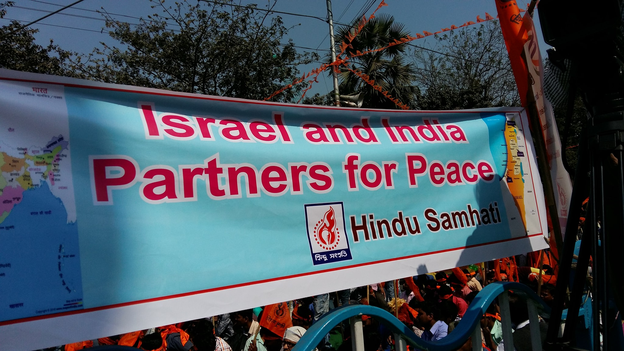 70,000 Strong Pro-Israel Rally Held in India on February 14