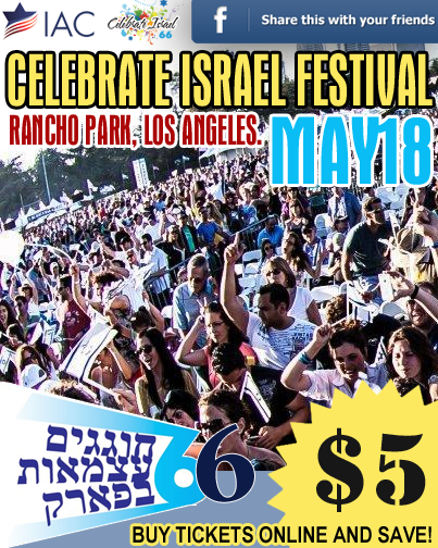 israel independence day rancho park