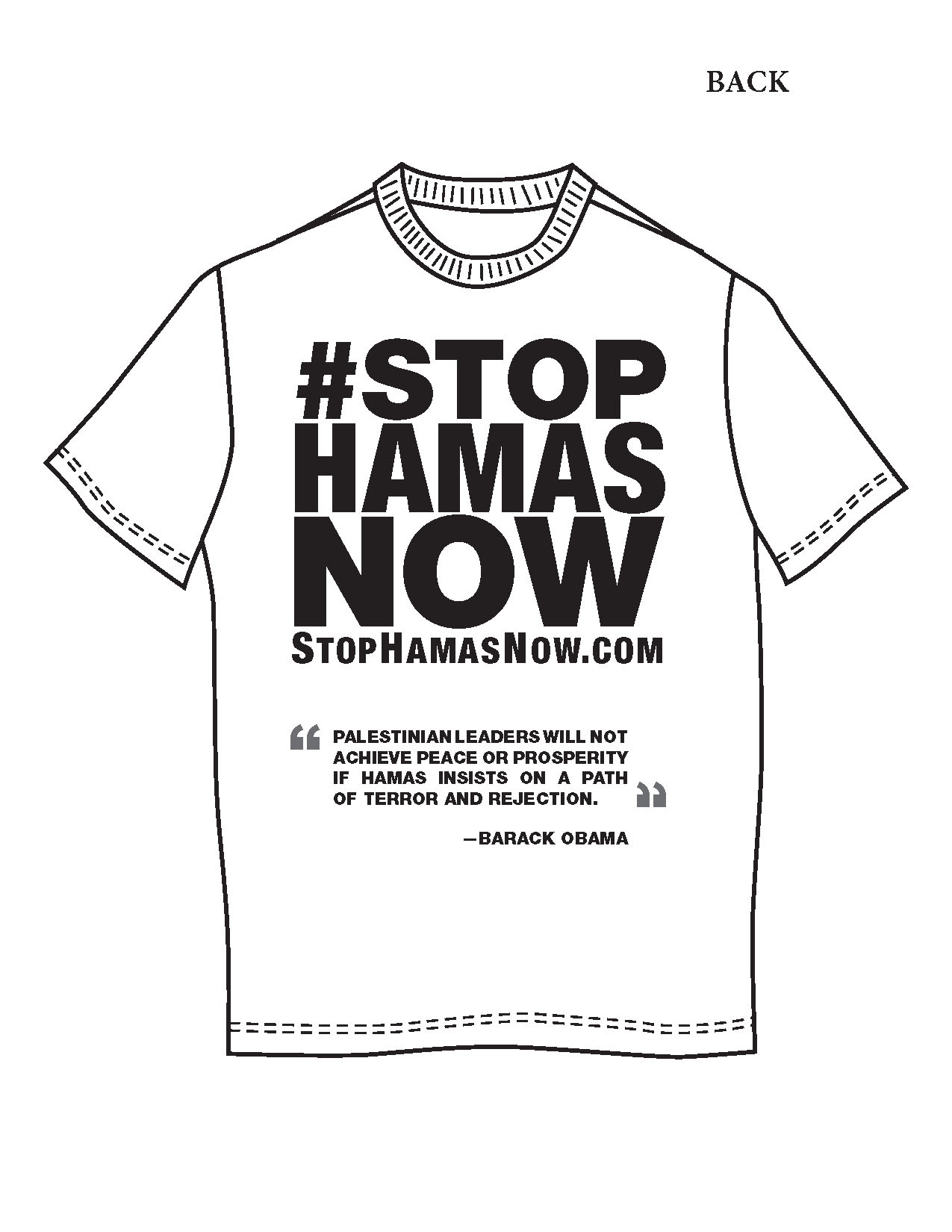 Design your own t shirt lesson plan - Tee Shirt For Campus Stophamasnow Available Soon