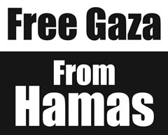 https://www.swuconnect.com/insys/npoflow.v.2/_assets/images/signs/Gaza-19.jpg
